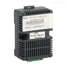 安科瑞ATC450-C无线测温系统收发器 集中传感器数据