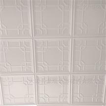 岩棉铝天花板防油污