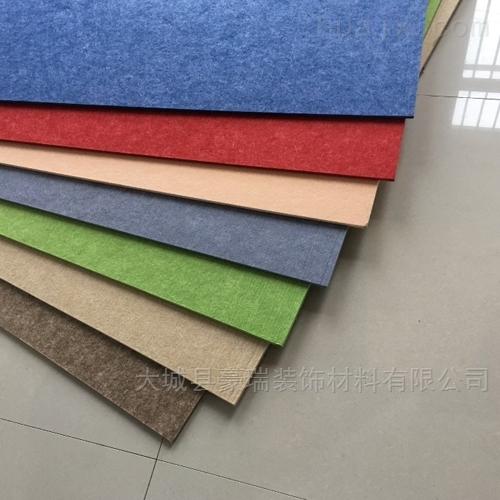 巖棉聚酯纖維吸音板環保