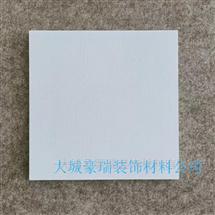通辽市15毫米厚的平面岩棉玻纤吸声板