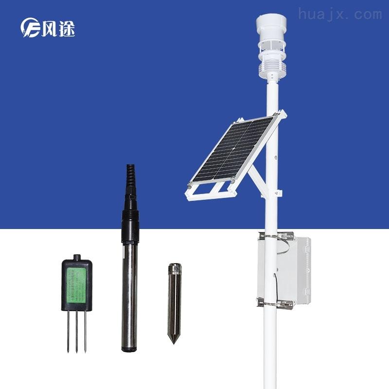 太阳能水文监测系统